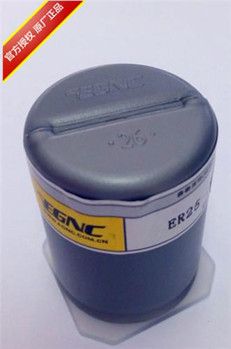 ER25-4卡簧